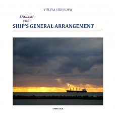 English for ship's general arrangement
